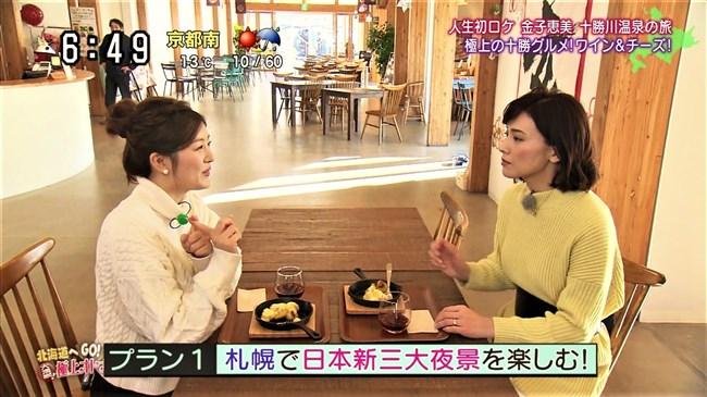 金子恵美~中村秀香アナとの露天風呂ロケで2人とも初めて柔肌を公開し衝撃!0007shikogin
