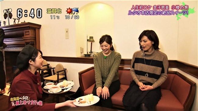 金子恵美~中村秀香アナとの露天風呂ロケで2人とも初めて柔肌を公開し衝撃!0010shikogin