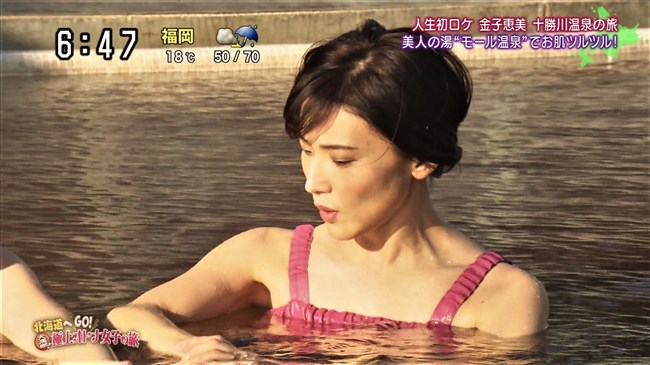 金子恵美~中村秀香アナとの露天風呂ロケで2人とも初めて柔肌を公開し衝撃!0014shikogin