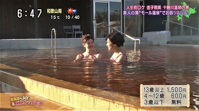 金子恵美~中村秀香アナとの露天風呂ロケで2人とも初めて柔肌を公開し衝撃!0003shikogin
