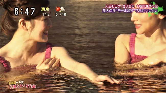 金子恵美~中村秀香アナとの露天風呂ロケで2人とも初めて柔肌を公開し衝撃!0004shikogin