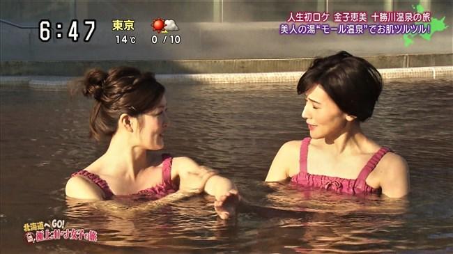金子恵美~中村秀香アナとの露天風呂ロケで2人とも初めて柔肌を公開し衝撃!0005shikogin