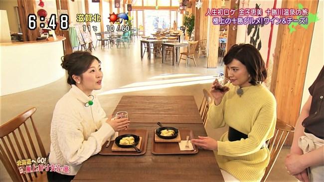金子恵美~中村秀香アナとの露天風呂ロケで2人とも初めて柔肌を公開し衝撃!0006shikogin