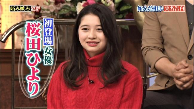 桜田ひより~色白スレンダーでBカップの水着姿が超悩ましくて何度観ても興奮!0009shikogin