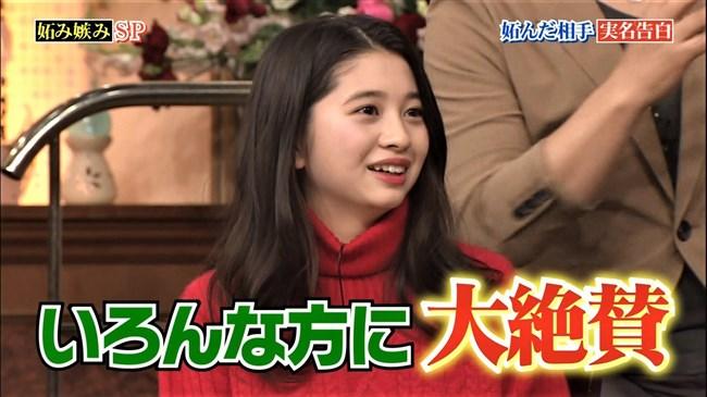 桜田ひより~色白スレンダーでBカップの水着姿が超悩ましくて何度観ても興奮!0010shikogin