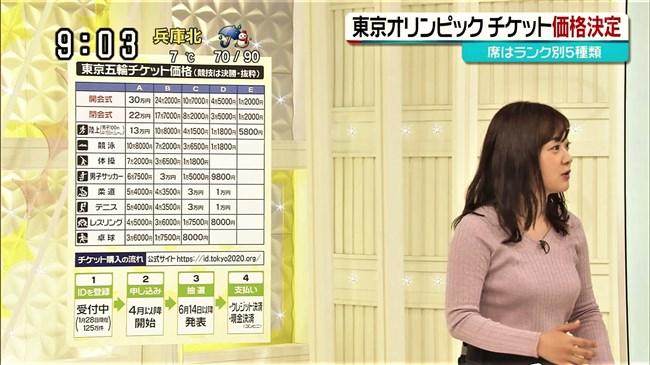 水卜麻美~スッキリでのココ最近で一番オッパイが盛り上がっていたニット服!0009shikogin