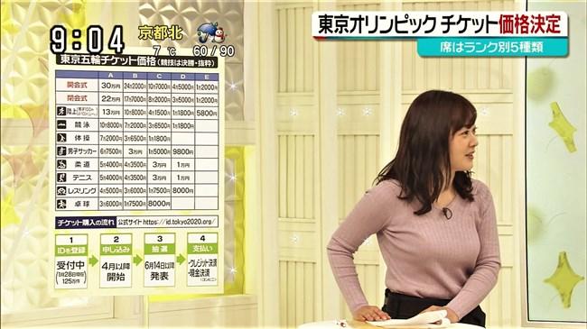 水卜麻美~スッキリでのココ最近で一番オッパイが盛り上がっていたニット服!0010shikogin