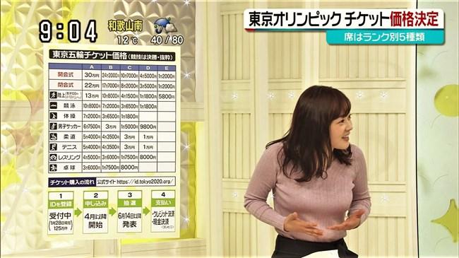 水卜麻美~スッキリでのココ最近で一番オッパイが盛り上がっていたニット服!0011shikogin