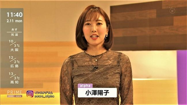 小澤陽子~代理のプライムNEWSで完全に狙ってのキャミ透け!意外としたたか!0002shikogin