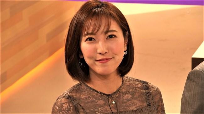 小澤陽子~代理のプライムNEWSで完全に狙ってのキャミ透け!意外としたたか!0003shikogin