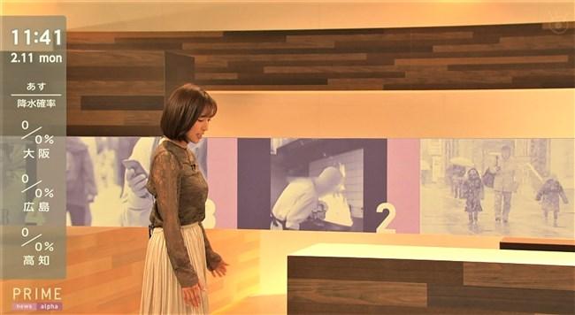 小澤陽子~代理のプライムNEWSで完全に狙ってのキャミ透け!意外としたたか!0005shikogin