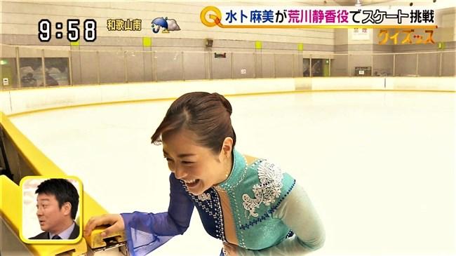 水卜麻美~荒川静香サン役での胸元パンパンのコスチューム姿がエロ過ぎ!0003shikogin