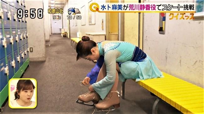 水卜麻美~荒川静香サン役での胸元パンパンのコスチューム姿がエロ過ぎ!0004shikogin