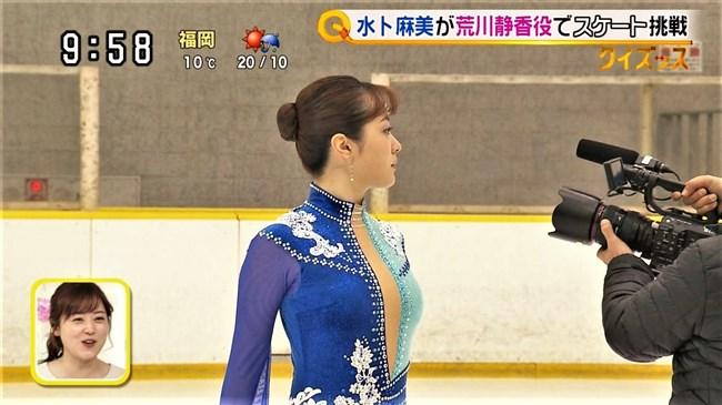 水卜麻美~荒川静香サン役での胸元パンパンのコスチューム姿がエロ過ぎ!0005shikogin