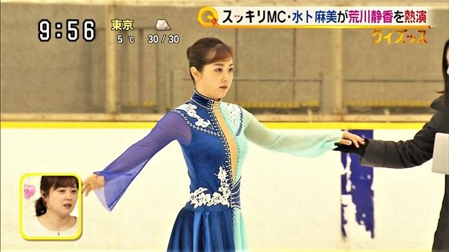 水卜麻美~荒川静香サン役での胸元パンパンのコスチューム姿がエロ過ぎ!0011shikogin