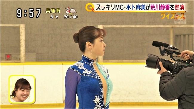 水卜麻美~荒川静香サン役での胸元パンパンのコスチューム姿がエロ過ぎ!0012shikogin