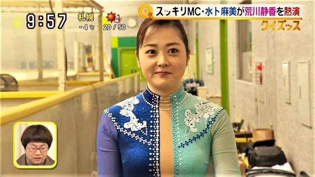水卜麻美~荒川静香サン役での胸元パンパンのコスチューム姿がエロ過ぎ!0014shikogin