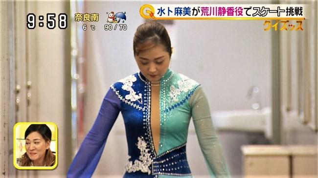 水卜麻美~荒川静香サン役での胸元パンパンのコスチューム姿がエロ過ぎ!0015shikogin
