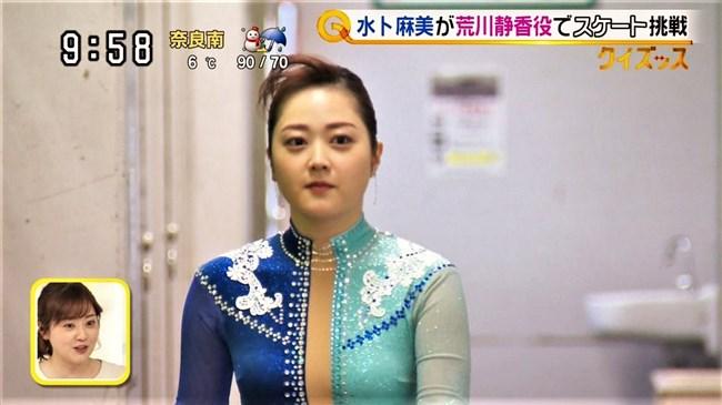 水卜麻美~荒川静香サン役での胸元パンパンのコスチューム姿がエロ過ぎ!0016shikogin