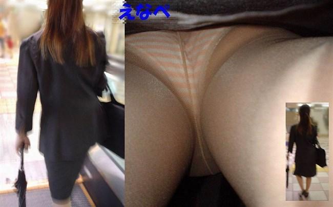 逆さ撮りのプロが命がけで盗撮したスカートの中wwwww0015shikogin