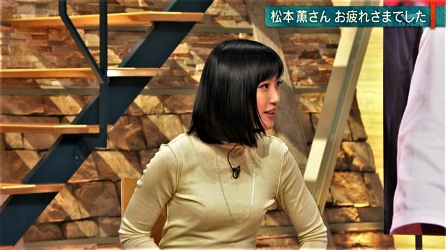 竹内由恵~報道ステーションでのキャミが透けた白ニット服姿が超セクシー!0005shikogin