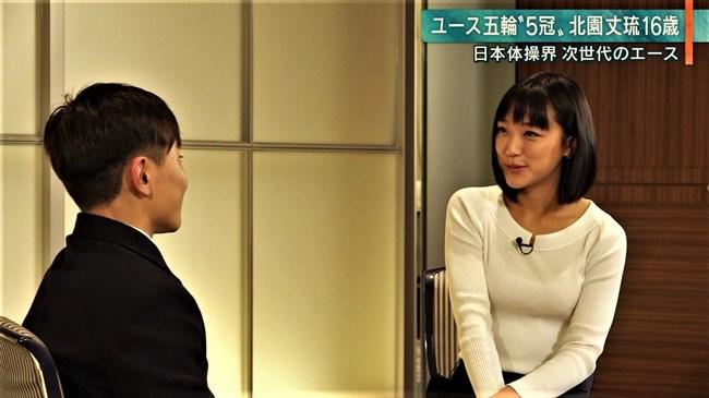 竹内由恵~報道ステーションでのキャミが透けた白ニット服姿が超セクシー!0007shikogin