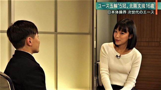 竹内由恵~報道ステーションでのキャミが透けた白ニット服姿が超セクシー!0008shikogin