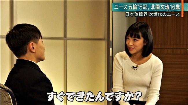 竹内由恵~報道ステーションでのキャミが透けた白ニット服姿が超セクシー!0009shikogin
