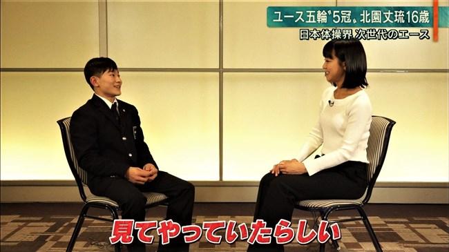 竹内由恵~報道ステーションでのキャミが透けた白ニット服姿が超セクシー!0010shikogin