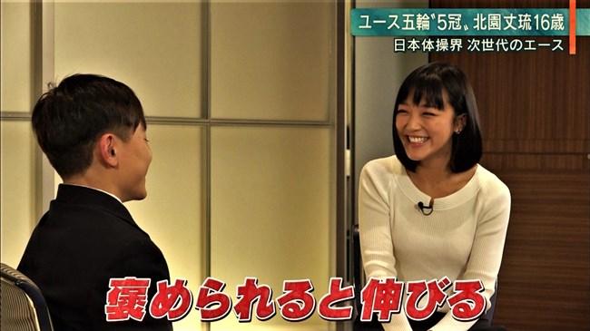 竹内由恵~報道ステーションでのキャミが透けた白ニット服姿が超セクシー!0011shikogin