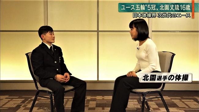 竹内由恵~報道ステーションでのキャミが透けた白ニット服姿が超セクシー!0012shikogin