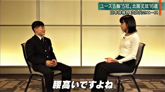 竹内由恵~報道ステーションでのキャミが透けた白ニット服姿が超セクシー!0013shikogin