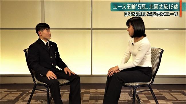 竹内由恵~報道ステーションでのキャミが透けた白ニット服姿が超セクシー!0002shikogin