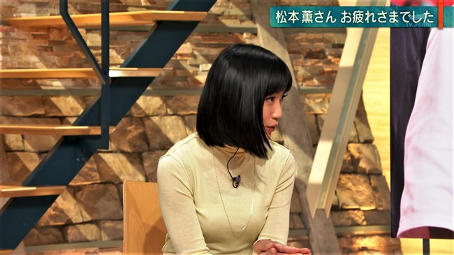 竹内由恵~報道ステーションでのキャミが透けた白ニット服姿が超セクシー!0004shikogin