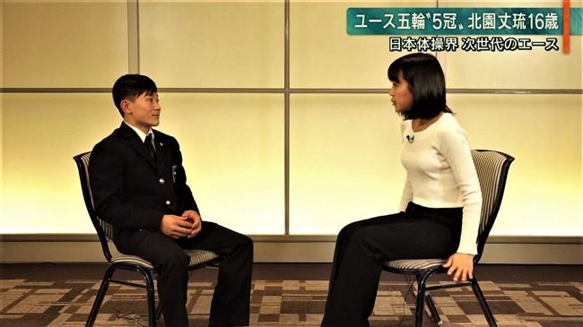 竹内由恵~報道ステーションでのキャミが透けた白ニット服姿が超セクシー!0006shikogin