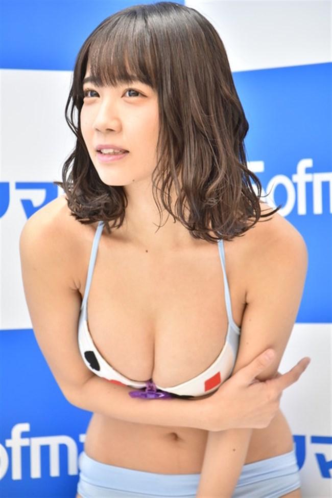 天羽希純[READY TO KISS]~水着姿が眩しいスレンダーアイドル!可愛いから絶対ブレイクしそう!0013shikogin