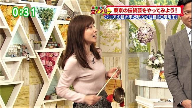 田中みな実~通販のトゥルースリーパーでエロい胸の膨らみを見せまくり!0002shikogin
