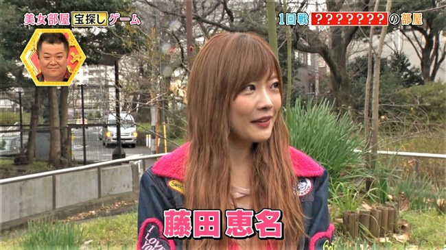 藤田恵名~見せるシンガーソングライターのFカップ丸出しの村マヨ出演が最高!0002shikogin