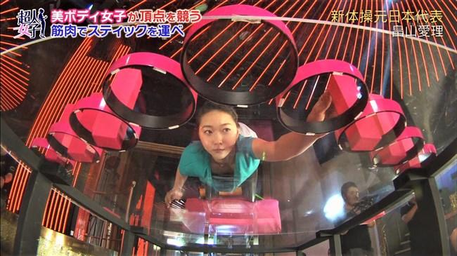 畠山愛理~丸見えな座りパンチラと乳首が見えちゃった超人女子のパフォーマンス!0008shikogin