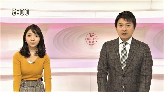保里小百合~おはよう日本でのロケット巨乳ニット服姿が悩まし過ぎてアウト!0006shikogin
