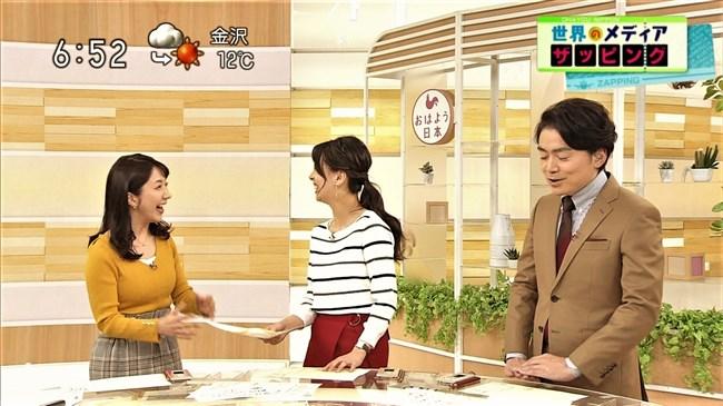 保里小百合~おはよう日本でのロケット巨乳ニット服姿が悩まし過ぎてアウト!0010shikogin