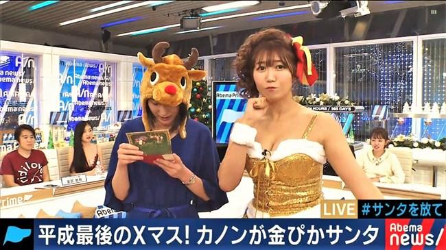 穂川果音~Abemaニュースでの巨乳なニット服の膨らみが眩しい気象予報士!0009shikogin