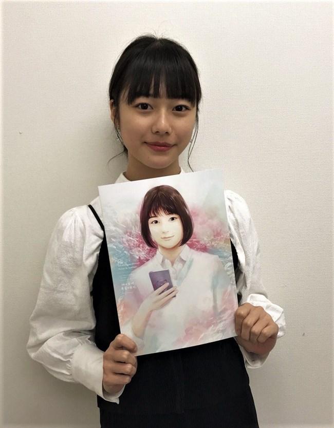 矢崎希菜~週プレの初グラビアは初々しい少女の可愛さがたっぷりで最高!0009shikogin