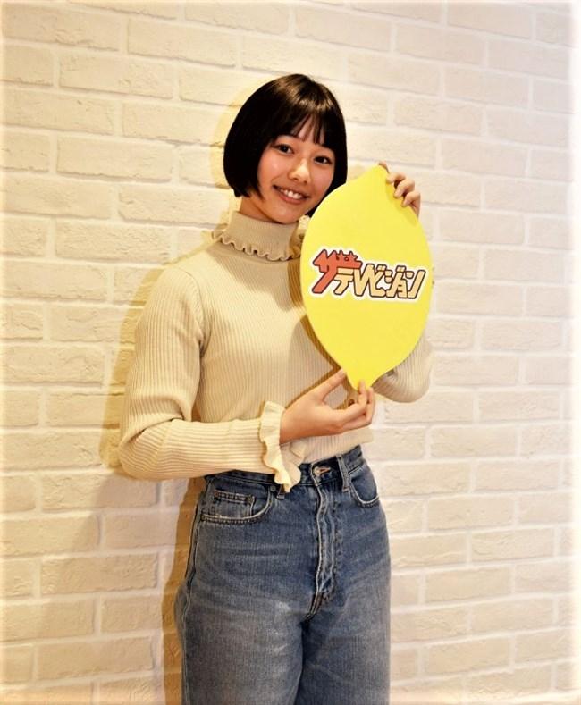 矢崎希菜~週プレの初グラビアは初々しい少女の可愛さがたっぷりで最高!0010shikogin