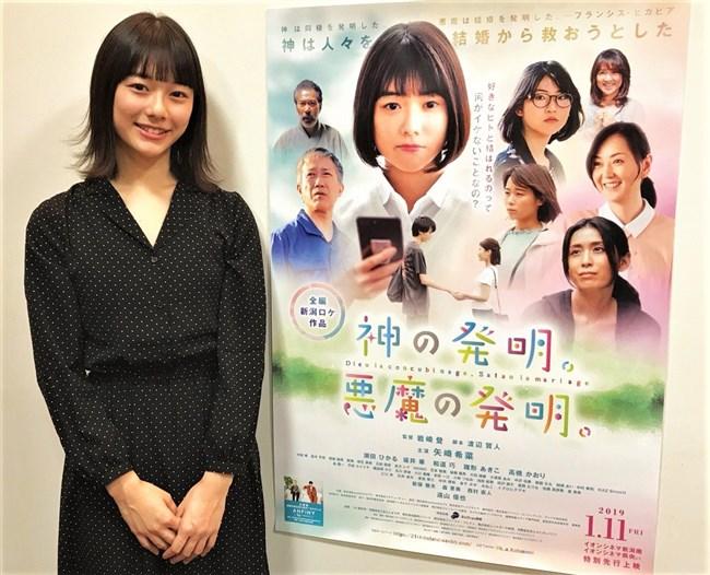 矢崎希菜~週プレの初グラビアは初々しい少女の可愛さがたっぷりで最高!0011shikogin