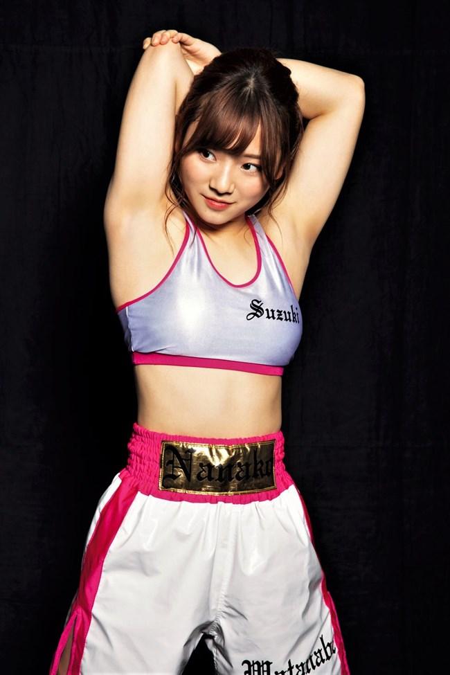 鈴木なな子~現役美人女子大生ボクサーが週刊FLASHで見せたグラビアに興奮!0002shikogin