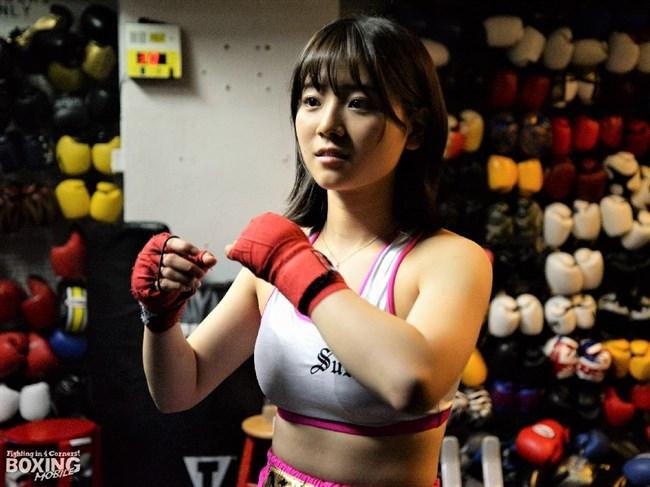 鈴木なな子~現役美人女子大生ボクサーが週刊FLASHで見せたグラビアに興奮!0005shikogin
