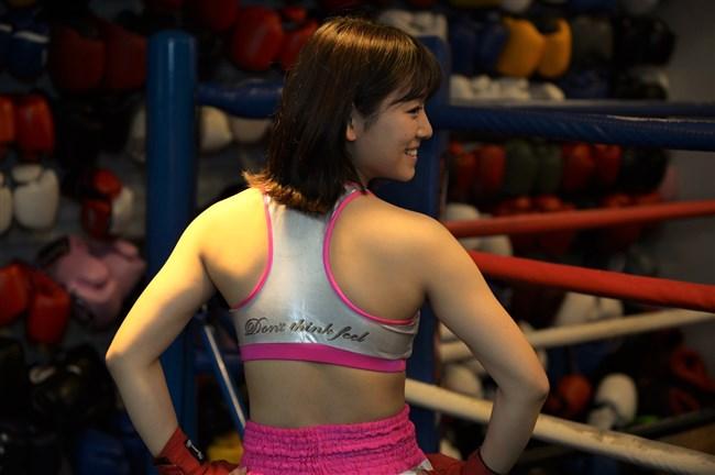 鈴木なな子~現役美人女子大生ボクサーが週刊FLASHで見せたグラビアに興奮!0006shikogin