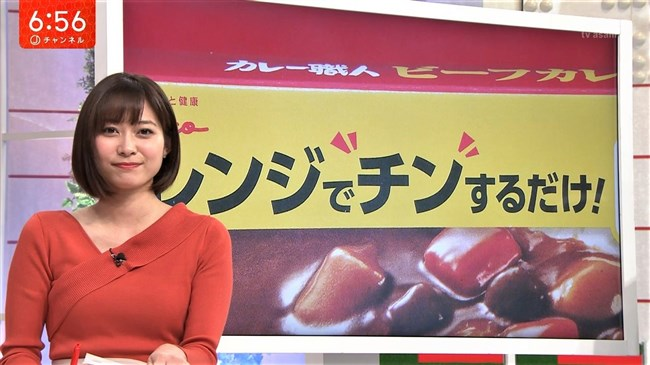 久富慶子~オッパイがパンパンになってきたのは妊娠?尻振りダンスが超SEXY!0008shikogin