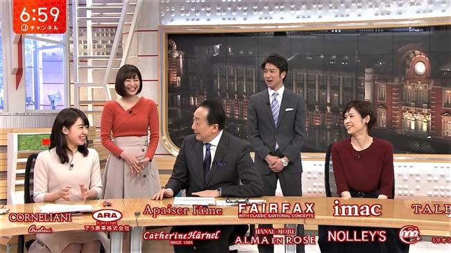 久富慶子~オッパイがパンパンになってきたのは妊娠?尻振りダンスが超SEXY!0010shikogin